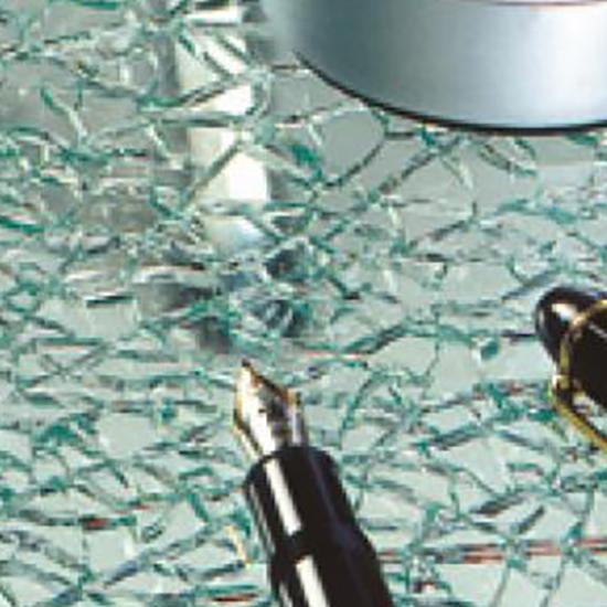 Splitted Glass